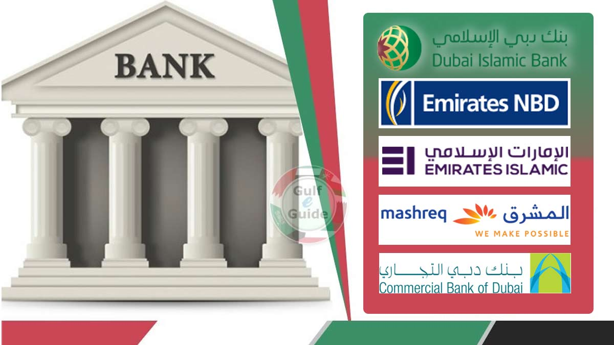 banks in uae